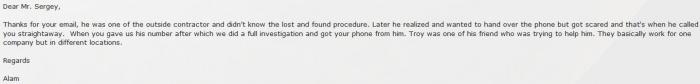Сказ о том, как я телефон с родины вызволял
