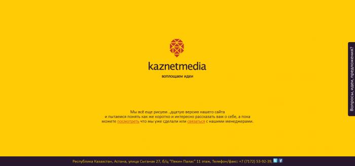 kaznetmedia
