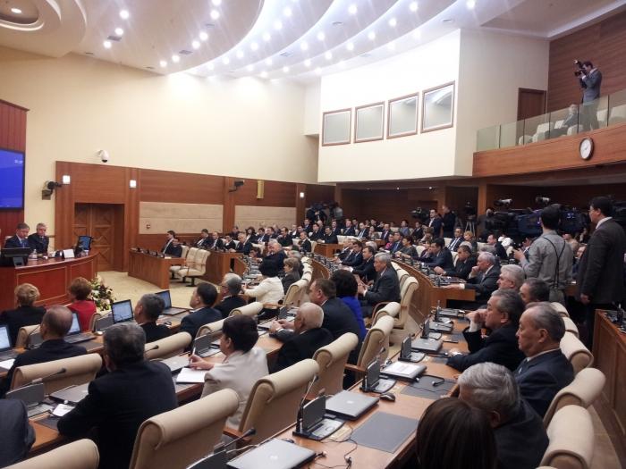 Мажилис Парламента РК пятого созыва