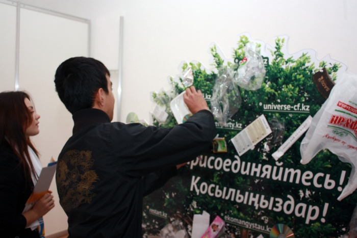 Выставка на международной конференции НПО