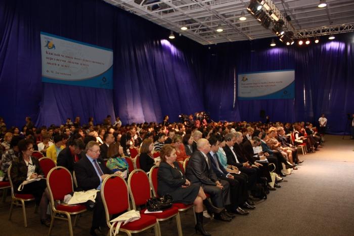 Первый день конференции НПО