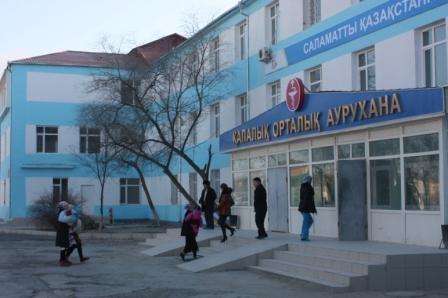 Городская больница Жанаозеня