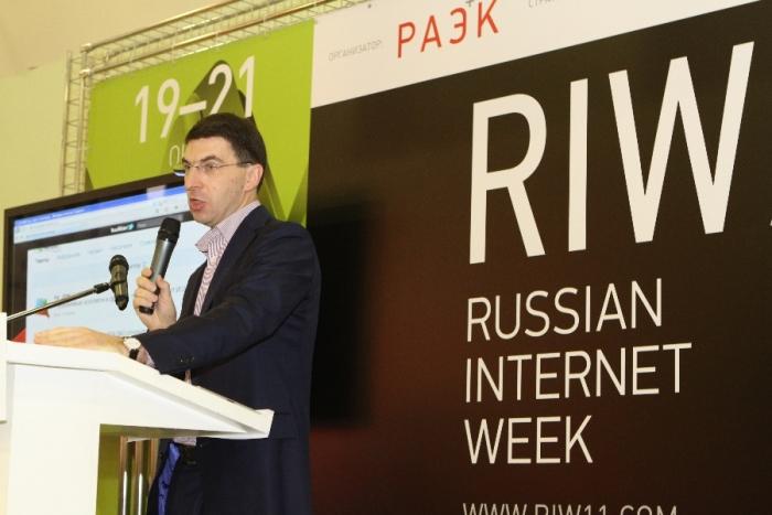 Игорь Щеголев выступает на RIW 2011 RIW2011