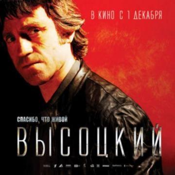 TOP ЕЖФ 2011. Фильм седьмой