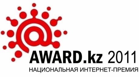 award 2011 - главное событие Казнета