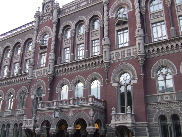 Величие Киева за 3 дня
