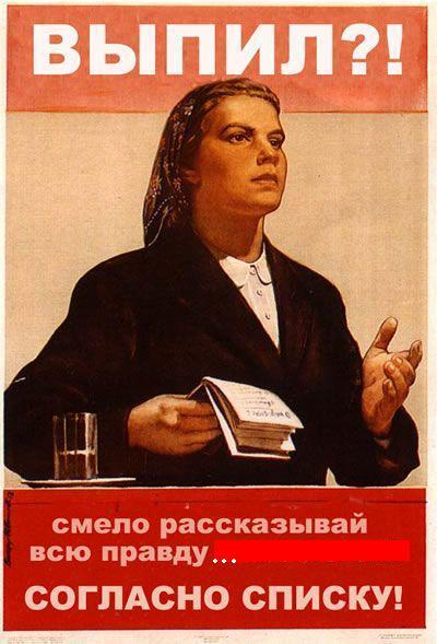 Мои пьяный пост)