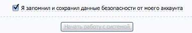 Как создать свой сайт на ucoz - бесплатно!