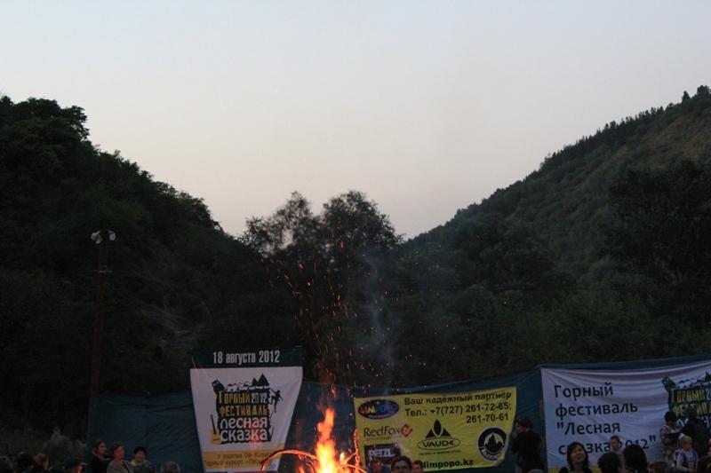 Горный фестиваль