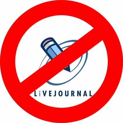 Как вернуть Livejournal, Liveinternet?