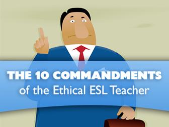 10 заповедей этики преподавателя
