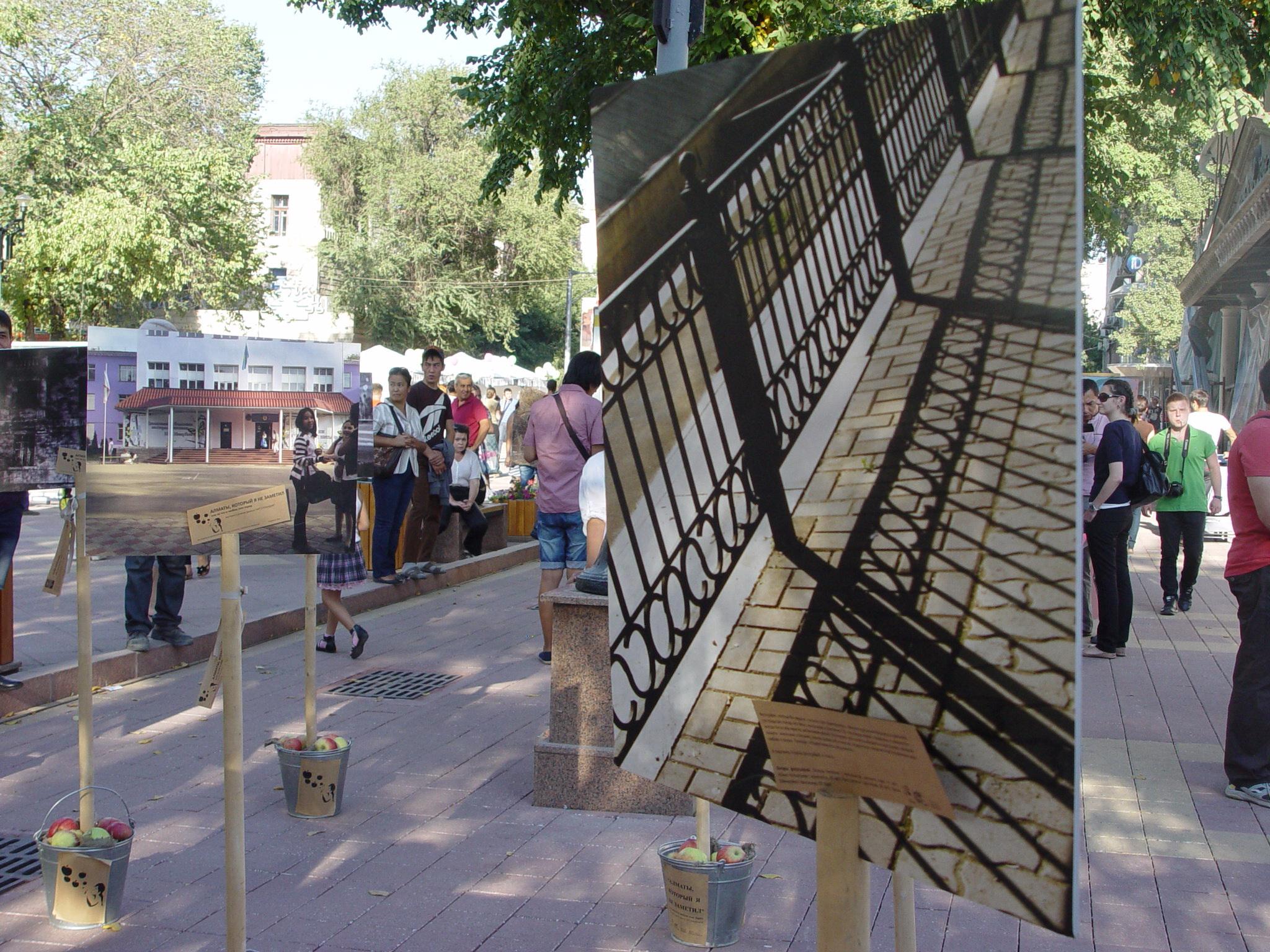 Арт площадка - искусство под открытым небом