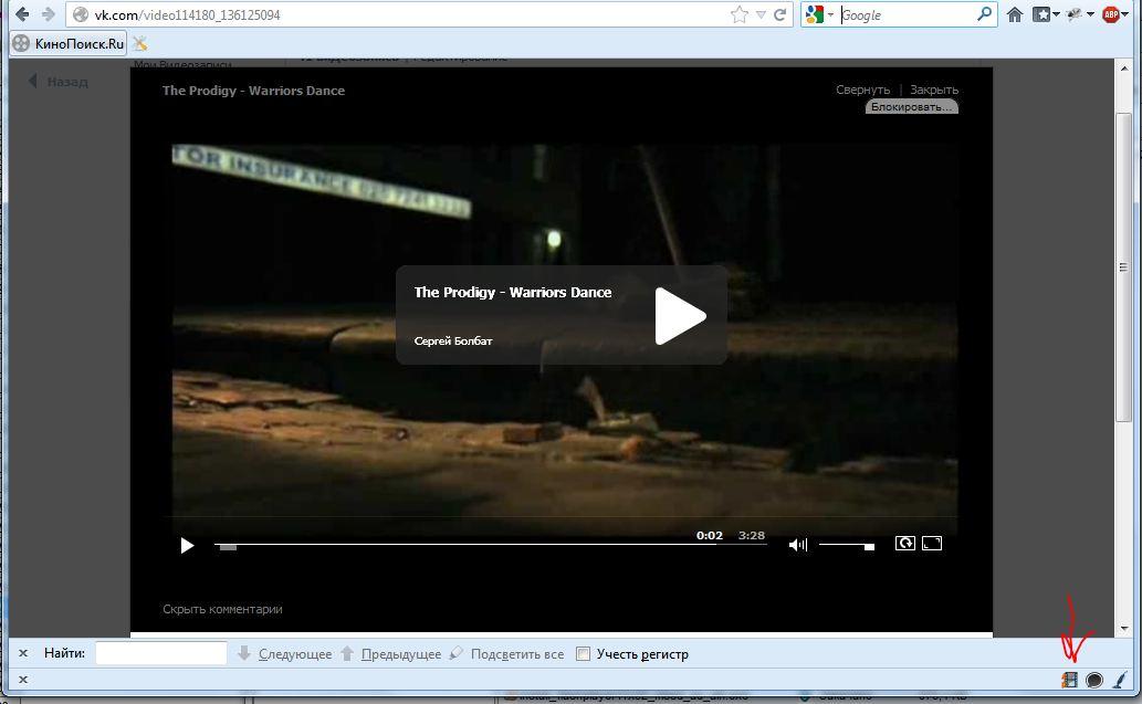 Как качать с youtube и других видеохостингов