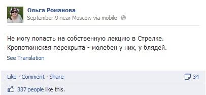 В последнюю осень. К маршу оккупантов в Москве
