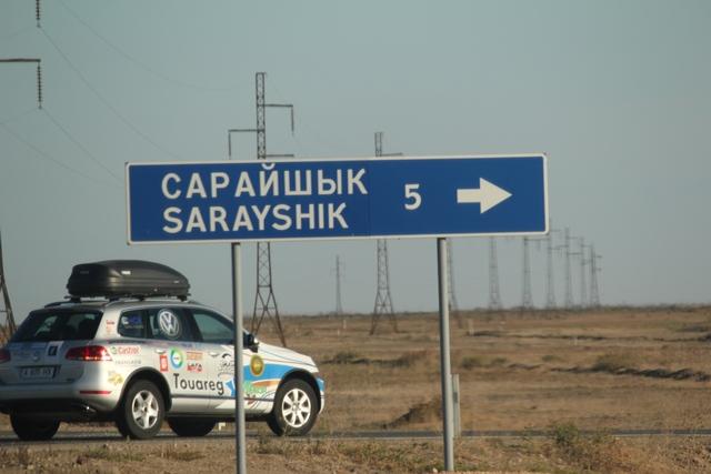 Легенды Казахстана. День 12-ый