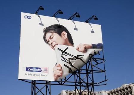 23 октября День работника рекламы