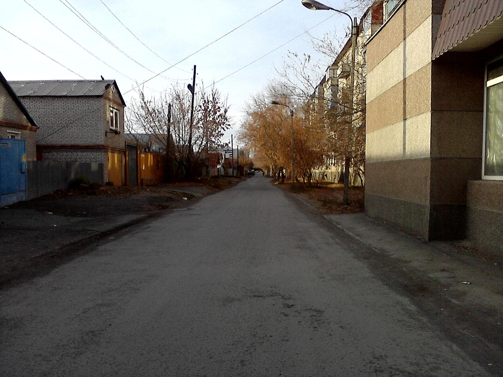 История названия моей улицы