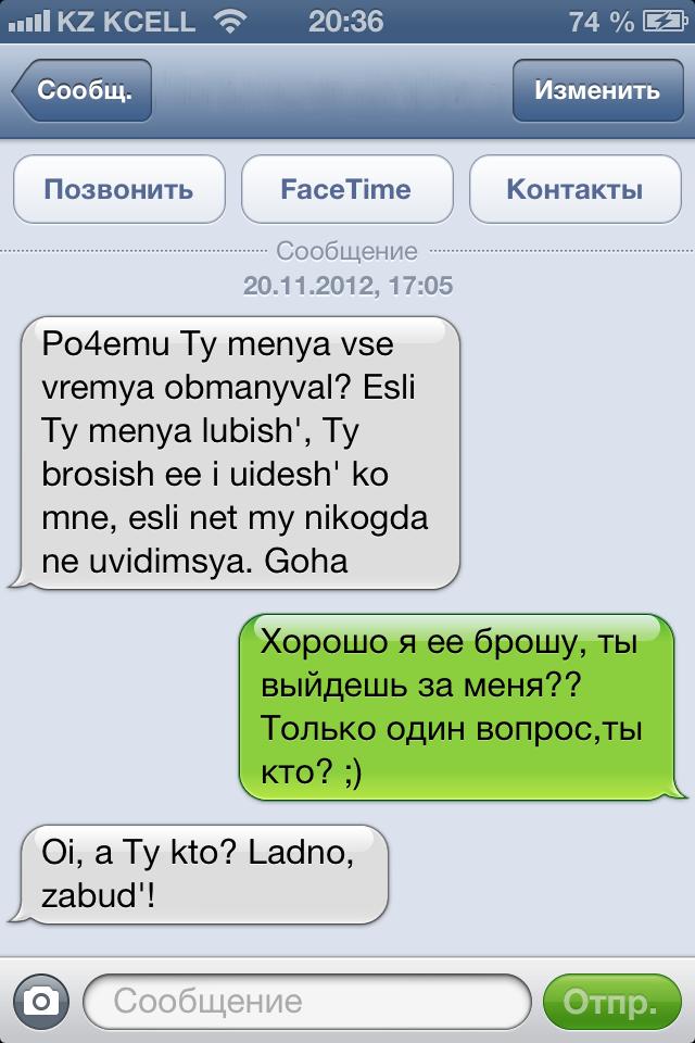 Бурный роман :)